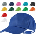 ADULT COTTON/POLYESTER BASEBALL CAP