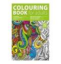 A4 ADULTS COLOURING BOOK.